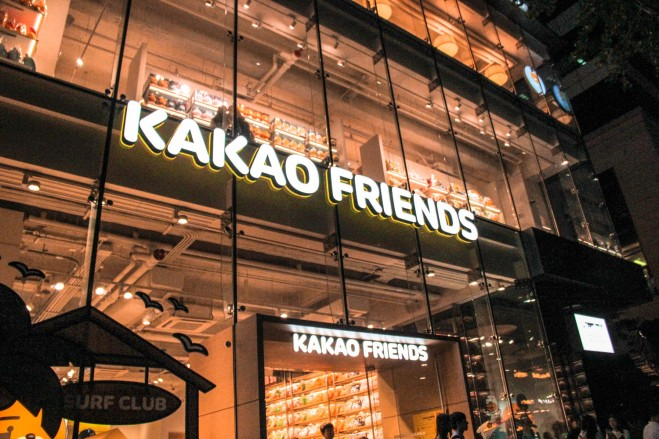 Outside Kakao Friends Store in Hongdae