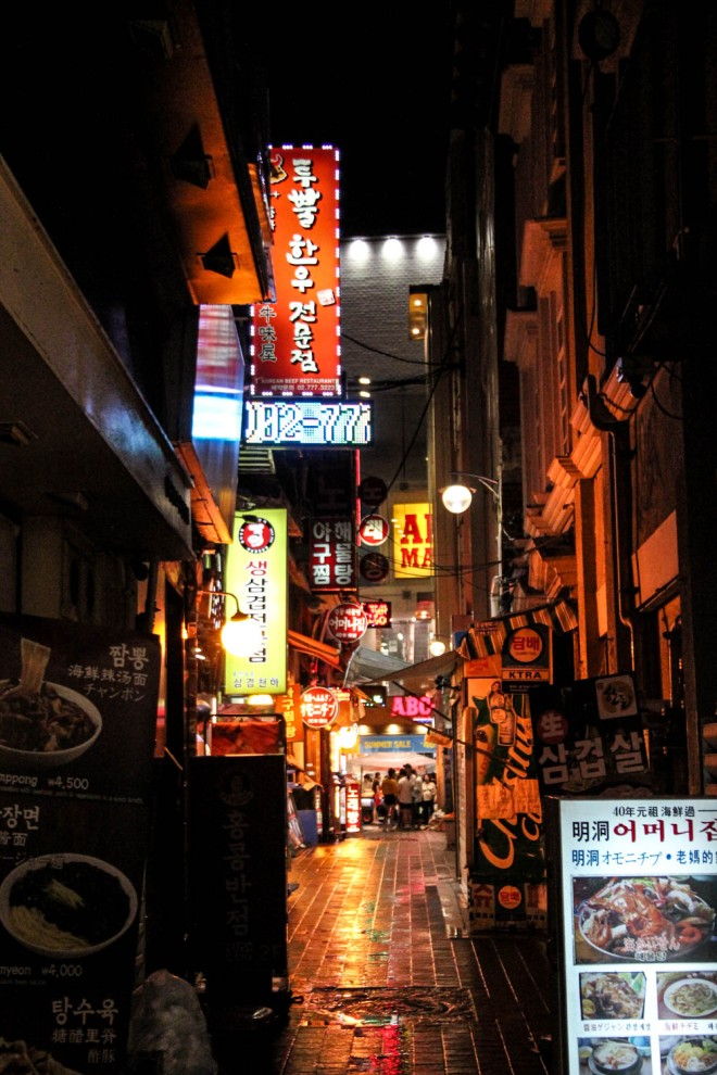 City lights in Myeondgong